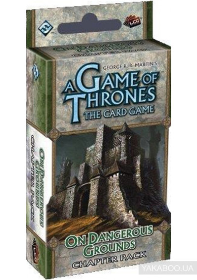 Фото - Дополнение к расширению A Tale of Champions к игре A Game of Thrones The Card Game On Dangerous Grounds Chapter Pack (13306)