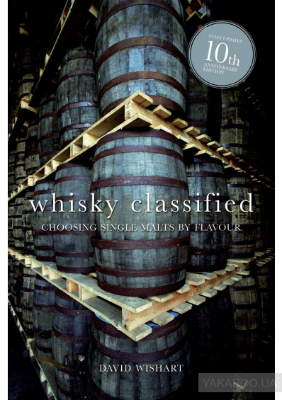 Фото - Whisky Classified: Choosing Single Malts by Flavour