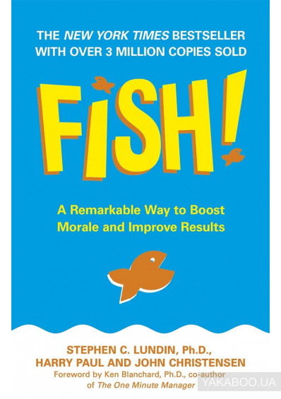 Фото - Fish!: A Remarkable Way to Boost Morale and Improve Results