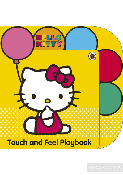 Фото - Hello Kitty: Touch-and-Feel Playbook