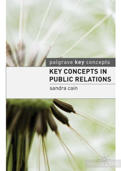 Фото - Key Concepts in Public Relations