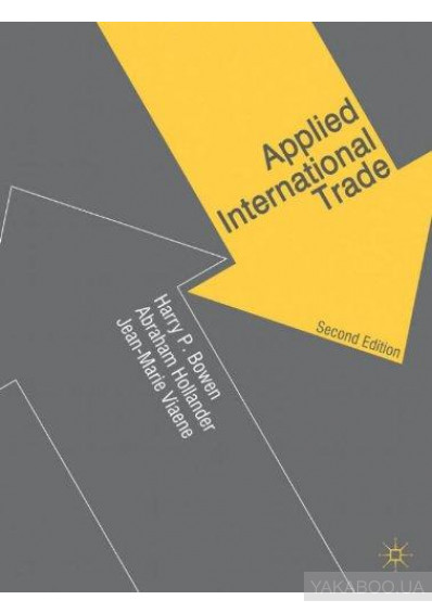 Фото - Applied International Trade