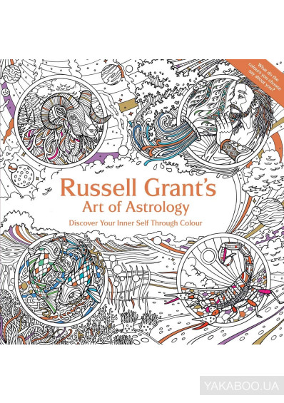Фото - Russell Grant's Art of Astrology