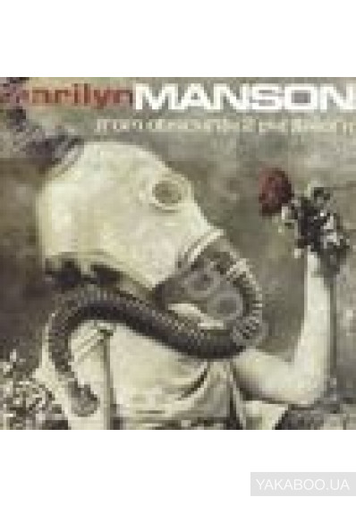 Фото - Marilyn Manson: From Obscurity 2 Purgatory (Picture Disc LP) (Import)