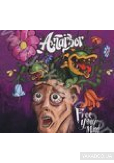Фото - Anarbor: Free Your Mind  (Import)