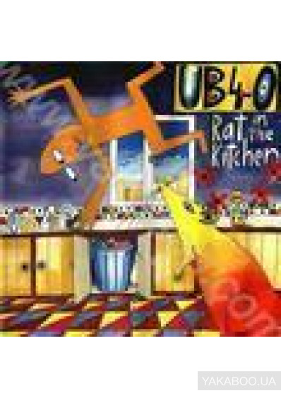 Фото - UB40: Rat in the Kitchen (Import)