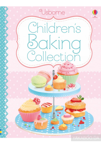 Фото - Childrens Baking Collection