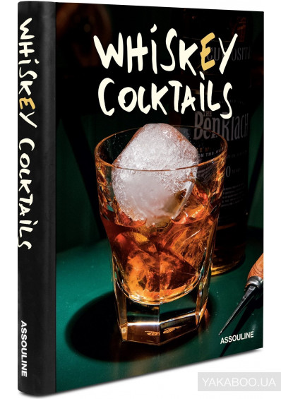 Фото - Whiskey Cocktails