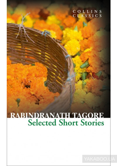 Фото - Selected Short Stories