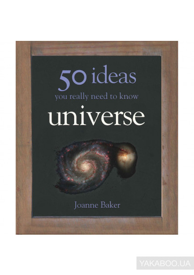 Фото - 50 Ideas You Really Need to Know: Universe