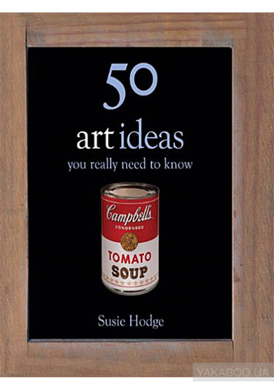 Фото - 50 Art Ideas You Really Need to Know