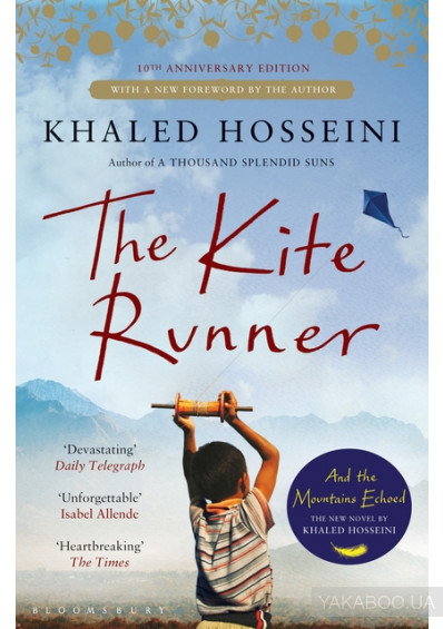 the kite runner how does the environment Loyalty in the kite runner  the environment loyalty is an attitude of devoted affection while betrayal is the disappoint of the hopes one has.