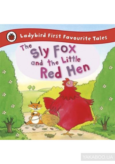 Фото - Sly Fox and the Little Red Hen