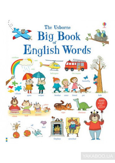 Фото - Big Book of English Words
