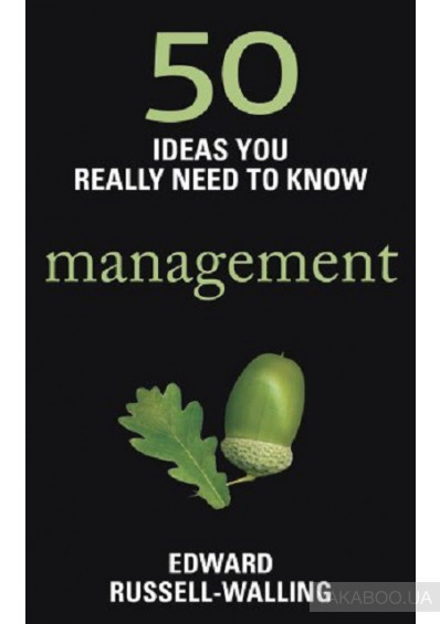 Фото - 50 Ideas You Really Need to Know: Management