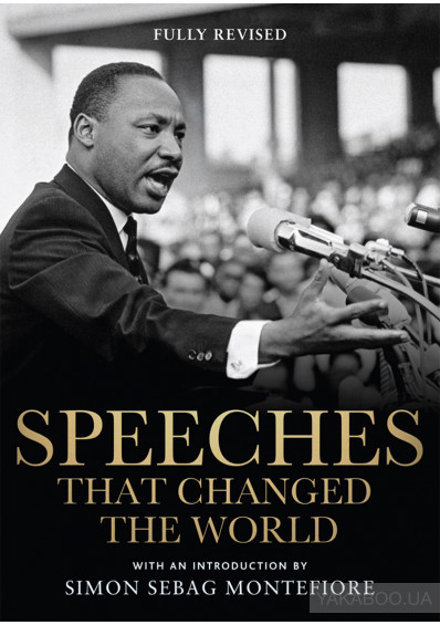 Фото - Speeches That Changed the World