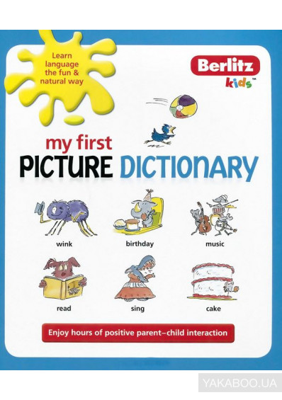 Фото - Berlitz Kids: My First Picture Dictionary