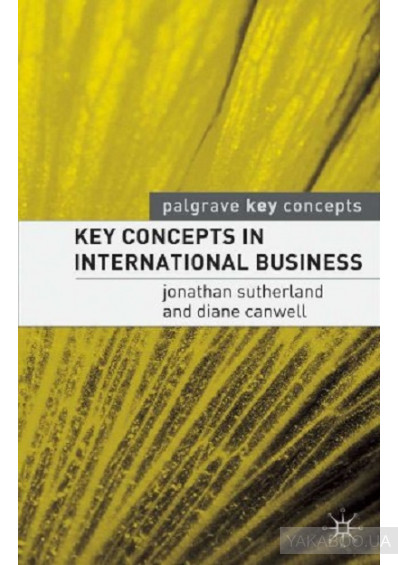 Фото - Key Concepts in International Business