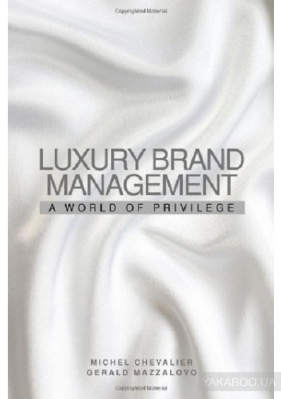 Фото - Luxury Brand Management: A World of Privilege