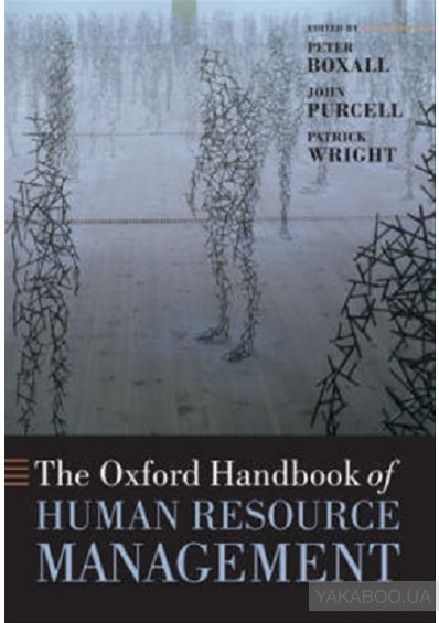 Фото - Oxford Handbook of Human Resour Management
