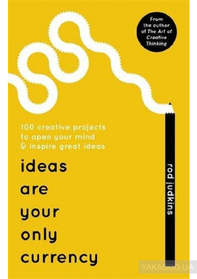 Фото - Ideas Are Your Only Currency