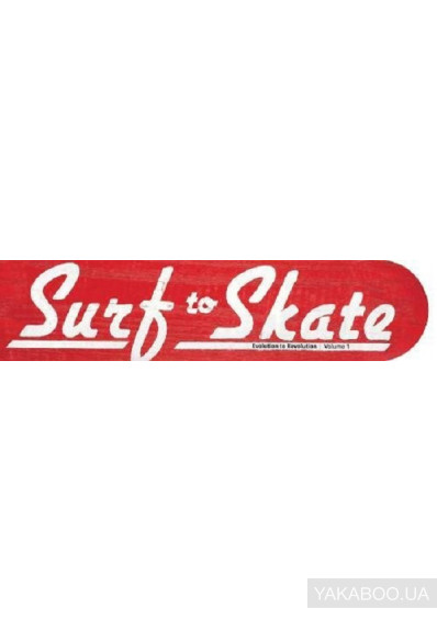 Фото - Surf to Skate