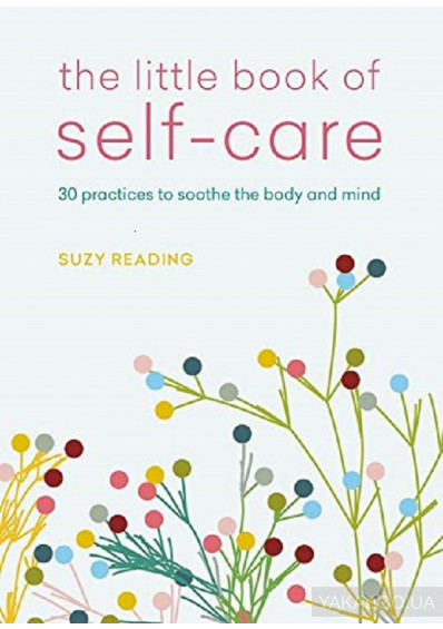 Фото - The Little Book of Self-care. 30 practices to soothe the body, mind and soul