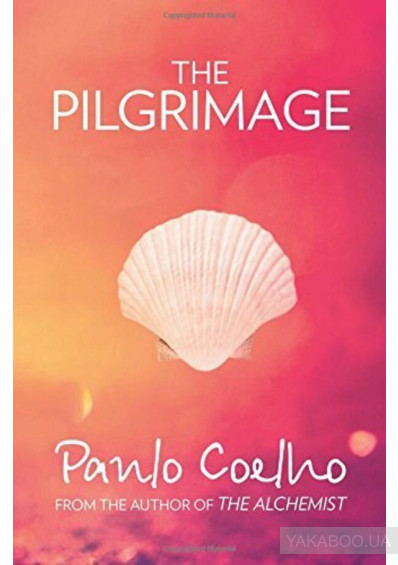 Фото - The Pilgrimage. A Contemporary Quest for Ancient Wisdom