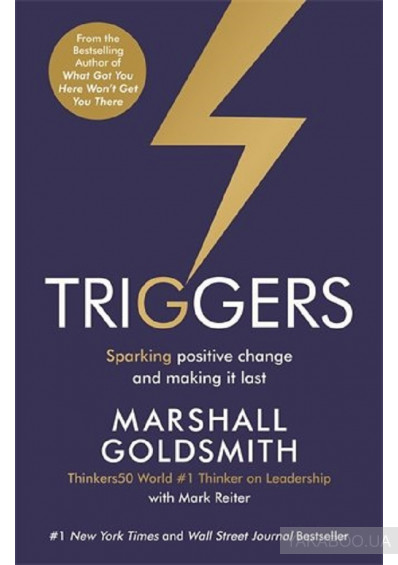 Фото - Triggers. Sparking Positive Change and Making it Last