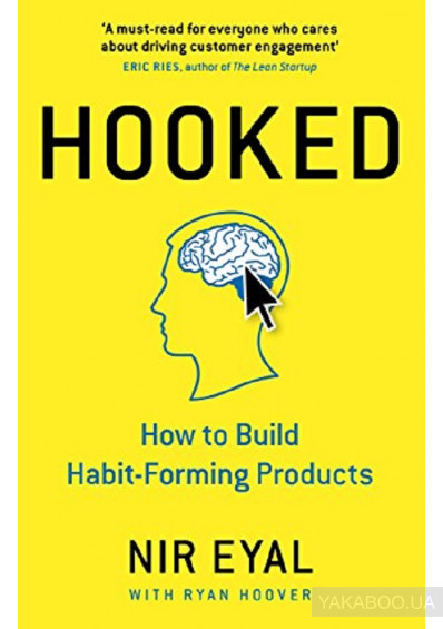 Фото - Hooked. How to Build Habit-Forming Products