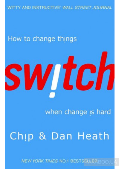 Фото - Switch: How to Change Things When Change Is Hard