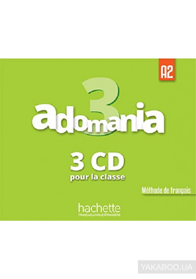 Фото - Adomania. Niveau 3 CD audio classe