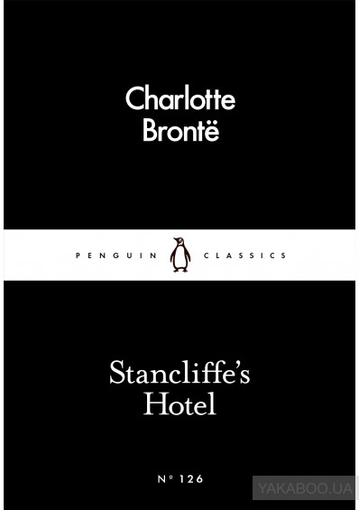 Фото - Stancliffe's Hotel