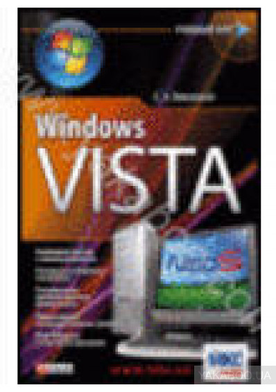 Фото - Windows Vista