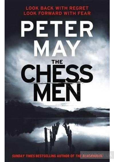 Фото - Lewis Trilogy. Book 3. The Chessmen