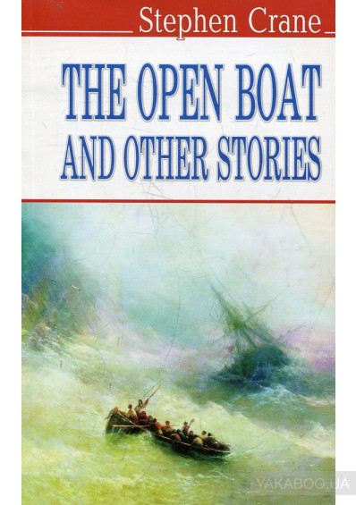 Фото - The Open Boat and Other Stories