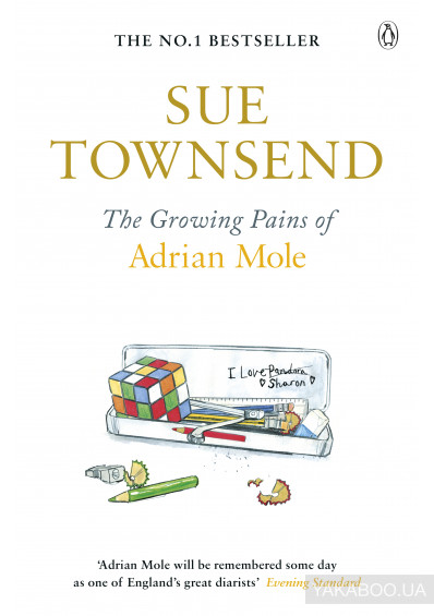 Фото - The Growing Pains of Adrian Mole