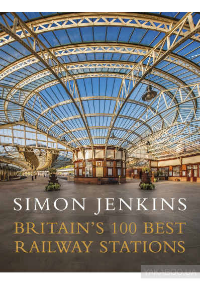 Фото - Britain's 100 Best Railway Stations