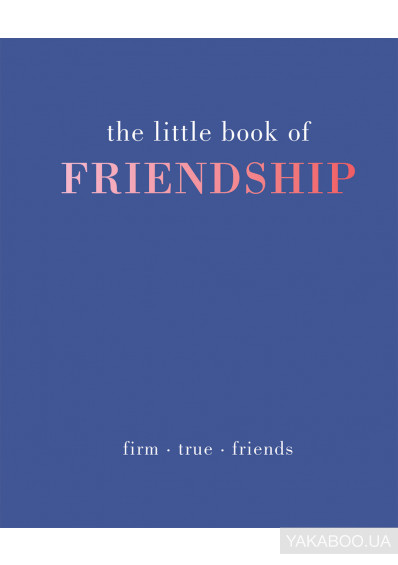 Фото - The Little Book of Friendship: Firm. True. Friends