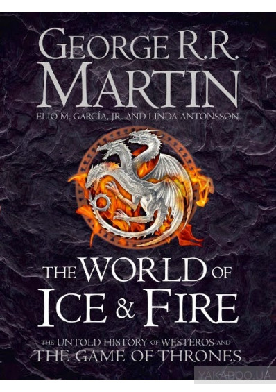 Фото - The World of Ice and Fire (Song of Ice & Fire)