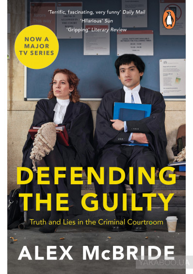 Фото - Defending the Guilty