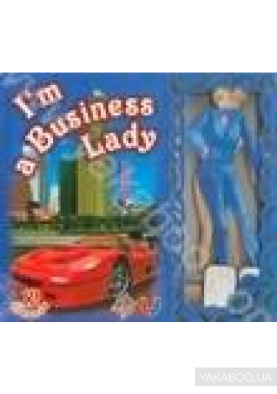 Фото - I'm a Business Lady