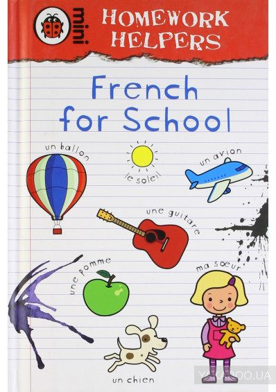 Фото - French for School