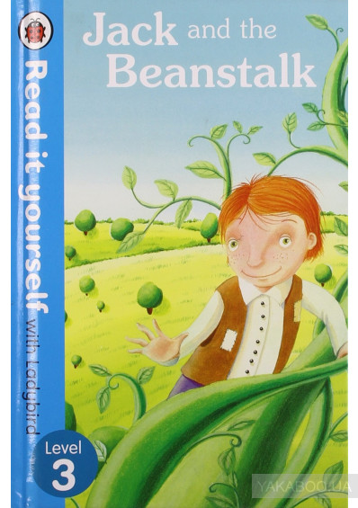 Фото - Jack and the Beanstalk. Level 3