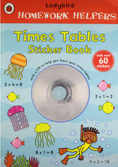 Фото - Homework Helpers. Times Tables