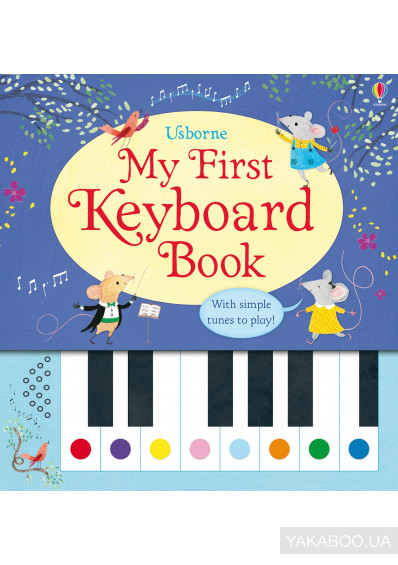 Фото - My First Keyboard Book