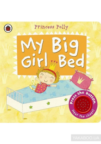 Фото - My Big Girl Bed: A Princess Polly book
