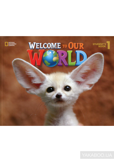 Фото - Welcome To Our World. Level 1. Student's Book (+ наклейки)