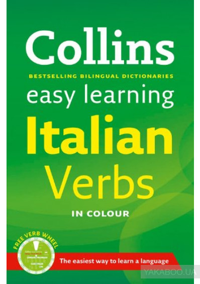 Фото - Collins Easy Learning: Italian Verbs