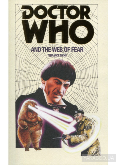 Фото - Doctor Who and the Web of Fear